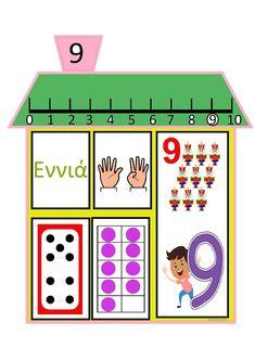 ...Το Νηπιαγωγείο μ' αρέσει πιο πολύ.: Τα σπιτάκια των αριθμών Preschool Curriculum, Math Activities, Preschool Activities, Kindergarten, Math For Kids, Writing Skills, First Grade, Fun Learning, Classroom Decor