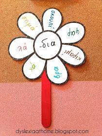 World Languages, Learning Disabilities, Dyslexia, Speech Therapy, Teaching Kids, Grammar, Greek, School, Ideas