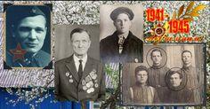 История и археология: «Бессметный полк» на Культурологии: мы ПОМНИМ, мы ГОРДИМСЯ! http://kleinburd.ru/news/istoriya-i-arxeologiya-bessmetnyj-polk-na-kulturologii-my-pomnim-my-gordimsya/