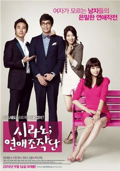 Marriage without dating kodhit cheer