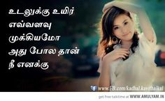 Tamil Quote