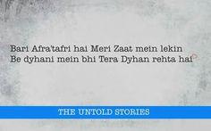 #urdu #quotes