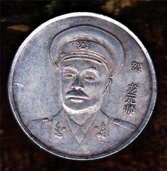 Large,Old,Rare Chinese Commemorative General Coin