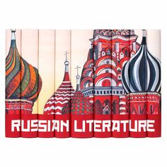 A colorful nine-volume set of classic works by Russia's most celebrated writers with custom jackets designed and printed by Juniper Books.