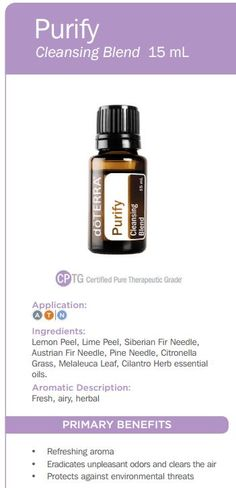 Purify essential oil uses