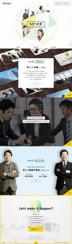 http://www.denryoku.co.jp/recruit/