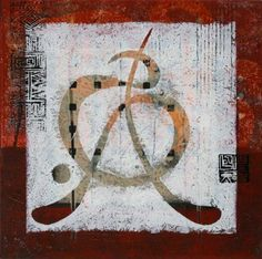 """Posthumous Presence, by Anne Moore, monotype, 9""""X 9"""""""