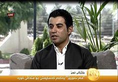 Abdulwahab shwani-TV KURDSATinterview - MAM NEWROZ
