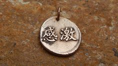 Gratitude Wax Seal Charm Chinese symbol silver by gildedlilycharms