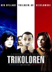 Trikoloren - Box (3-disc)