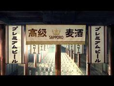 (67) 日本Sapporo札幌啤酒廣告 拍得很美~ - YouTube