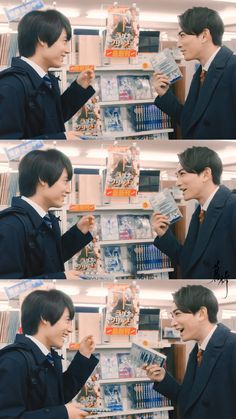 I Fall In Love, Falling In Love, Series Movies, Live Action, Pretty People, Chemistry, Actors, Theater, Kawaii