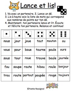 French phonics! Perfect for literacy centers. NO PREP and easy to use by students