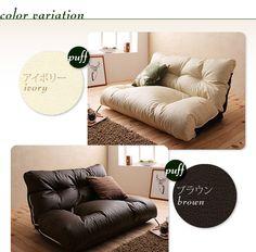 Samurai Furniture: ★ in the arrival report view 500 yen discounted ★ reclyning Chair floor Chair 座いす two people hung on a Japan-made domestic compact sofa sofa two seat with leather ivory Floor Chair, Sofa, Furniture, Color, Home Decor, House, Products, Settee, Decoration Home