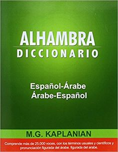 Alhambra : diccionario árabe-español, español-árabe / por Maurice G. Kaplanian - [Reino Unido] : Snowball Publishing, cop. 2012