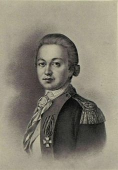 Uvarov Simon Fedorovich / Уваров  Семён  Фёдорович  (1750 † 1788)
