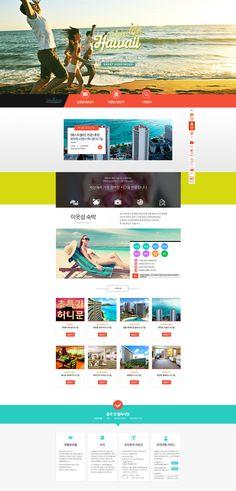 2015.07 하와이통합 Web Design, Event Page, Travel Tours, Promotion, Branding Design, Layout, Website, World, Poster