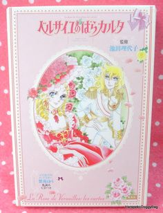 A book and karuta playing card set for The Rose of Versailles anime. The set was made in 2010. The illustrations are by the famous Japanese shojo manga artist, Riyoko Ikeda.
