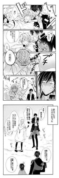 痛ッなんだ?touken ranbu
