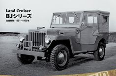 BJ Land Cruiser