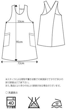 Cross apron