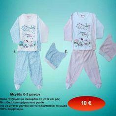Μπεμπέ πυτζαμάκι με σκουφάκι για νεογέννητα έως 3 μηνών σε διάφορα ... Bobe, Peplum, Fashion, Moda, Fashion Styles, Veil, Fashion Illustrations