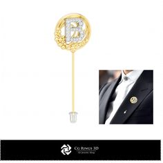 3D CAD Brooch With Letter B