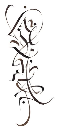 "✍ Sensual Calligraphy Scripts ✍ initials, typography styles and calligraphic art - abstract lettering composition of ""abc xyz"""