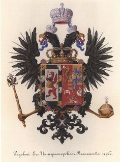 Figure Family Coat of Arms of the Emperor Alexander II. 1857 State Hermitage Museum.