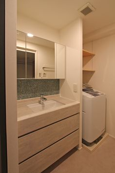 impressive condense the mess within the laundry room 10 House Bathroom, House Interior, Small Bathroom, Toilet Tiles, Laundry In Bathroom, Interior, Drying Room, Bathroom Design, Muji Home
