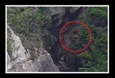 Parks Canada is trying to figure out how a face, estimated to be about 7 feet tall, appeared on a cliff in a remote region of Canada. It was discovered a few weeks ago by Hank Gus of the Tseshaht First Nation. He'd been searching for it for two years.