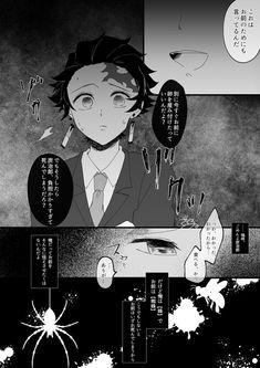 ゼミナールエッチ漫画
