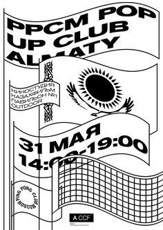 PPCM posters - ira ivanova