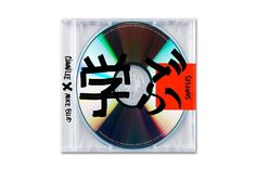 Kanye West – Yeezus: The Samples: As Yeezy season is now upon us, the dynamic duo of Gianni Lee and Mike Blud have taken the time to Kanye West Yeezus, Music X, New Music, Hip Hop Mixtapes, Ego Tripping, Def Jam Recordings, Pochette Album, Yeezy Season, Volkswagen Logo