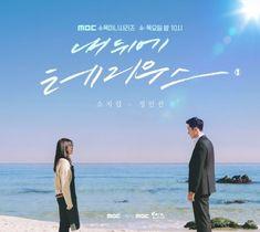 Korean Drama Romance, Jung In, So Ji Sub, Kdrama, Fangirl, Acting, Handsome, Romantic, Movies