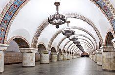La station de métro Zoloti Vorota, Kiev (Ukraine)