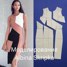 Мечтой каждой модницы является стильная и актуальная одежда. Женщине важно быть в тренде. .  И хочу вам сообщить:  модели асимметричного кроя заполонили подиумы, факт!!! .    Сегодня у нас в блоке Моделирование платье с ассиметричные кроем, значит нам потребуется деталь полочки вразворот.  Наносим модельные линии, где возможно закрываем и переводим вытачки.  .  Прекрасная весенняя модель, не правда ли?  Пишите комментарии, ставьте лайки.