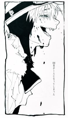Pretty Art, Cute Art, Aesthetic Art, Aesthetic Anime, Manga Art, Anime Art, Art Sketches, Art Drawings, Drawing Expressions
