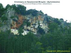 The Church os St. Vasileios, after Sinevro on the returning way to Aigeira. Grand Canyon, River, History, Nature, Outdoor, Outdoors, Grand Canyon National Park, History Books, Outdoor Games