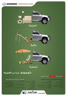 car poster design KOMODO Ad by omarhamdy. Komodo, Auto Poster, Car Posters, Poster Ads, Poster Design, Ad Design, Showroom Design, Exhibit Design, Menu Design