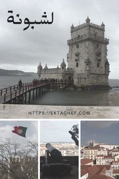 Discover Portugal: Lisbon, Lisboa. Historical Sites, Lisbon, Big Ben, Trek, Portugal, Mountains, Building, Blog, Buildings