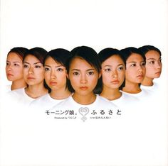 Morning Musume 6th Single 「ふるさと」 Cover (12cm edition)