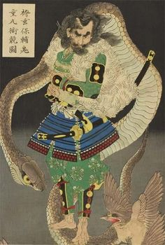 月岡芳年の浮世絵(テーマ別) - Togetterまとめ Ancient Japanese Art, Traditional Japanese Art, Japanese Folklore, Japanese Design, Japanese Art Prints, Japanese Artwork, Japanese Painting, Indonesian Art, Korean Art