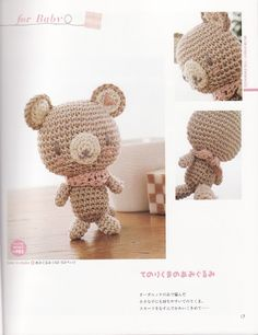 Cute Amigurumi Bear Free Crochet Pattern And Tutorial : 1000+ images about Teddy bear pattern on Pinterest Teddy ...