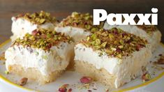 Εκμέκ κανταΐφι | Γλυκά | Paxxi (Ε258) Greek Desserts, Greek Recipes, Greek Pastries, The Kitchen Food Network, Food Network Recipes, Chocolate Cake, Cheesecake, Sweet Home, Sweets