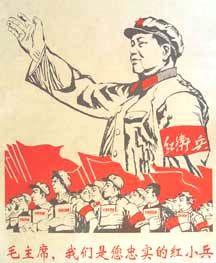 文革宣传画, 毛主席挥手我前进。这是幅典型的文革画。
