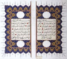 © Hilâl Kazan - Kur'an-ı Kerim serlevha