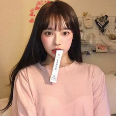 103.6k người theo dõi, 68 đang theo dõi, 76 bài viết - Xem ảnh và video trên Instagram từ 이진아 (@ojin.ao) Pretty Korean Girls, Cute Korean Girl, Pretty Asian, Asian Girl, Uzzlang Girl, Girl Face, Asian Street Style, Ulzzang Korean Girl, Aesthetic People