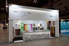 JAPANSHOP 展示会ブースデザイン