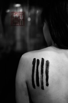 Four Strokes by ~TattooTemple on deviantART